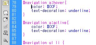 セレクタをクリックするとコードビューに移動する