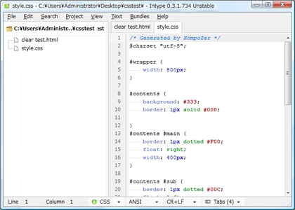IntypeでCSSを編集する