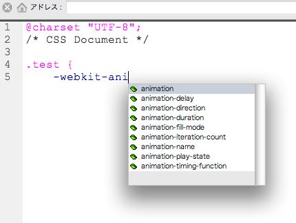 Dreamweaver CS5のCSS3コードヒント