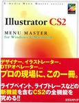 Illustrator CS2 MENU MASTER
