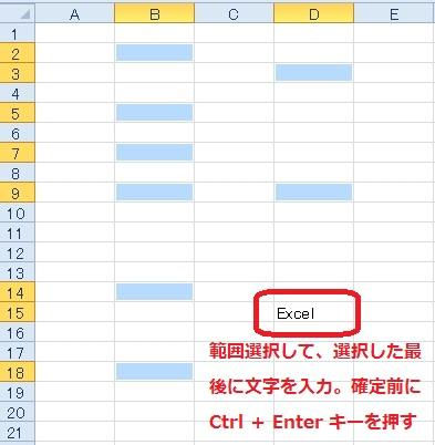 11.1nyuuryoku01.JPG