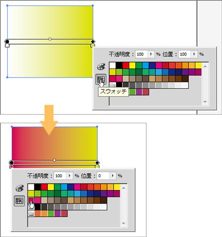 13-6.jpg