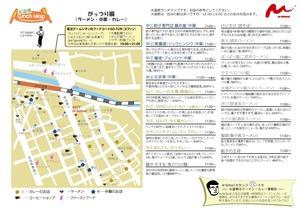 170601_lunchmap_1.jpg
