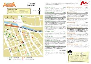 170601_lunchmap_2.jpg