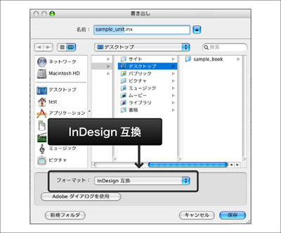 20060823_indd_01.jpg