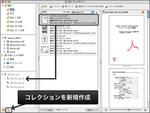 20061004_pdf_06.jpg
