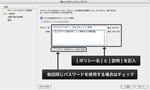 20061018_pdf_05.jpg