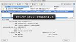 20061018_pdf_08.jpg