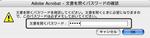 20061101_pdf_05-1.jpg