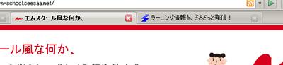 20070109blog_renew.jpg