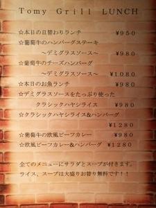IMG_20190527_menu.jpg