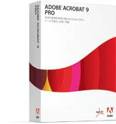 Adobe Acrobat 9 Pro (アドビ アクロバット9 プロ)