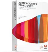 Adobe Acrobat 9 Pro Extended (アドビ アクロバット9 エクステンデッド)
