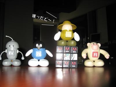 Adobe MAX Japan 2009 フィギュア