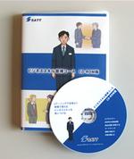 ビジネススキル習得コース CD-ROM版