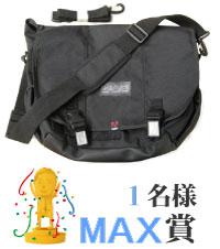 Adobe MAX 2007プレゼントのメッセンジャーバッグ