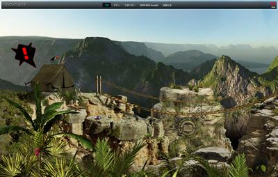 Adobe MAX Japan 2009のWebサイト その5