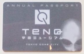 tenq2.jpg