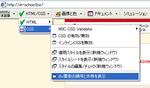 Web Accessibility Toolbar