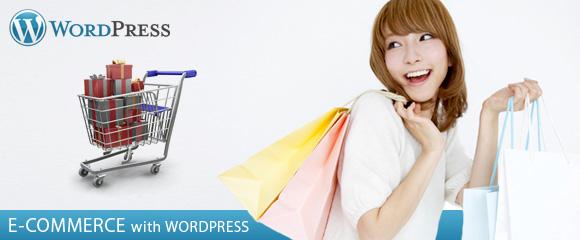 WordPressで作る 見やすい!使いやすい!ECサイト作成講座