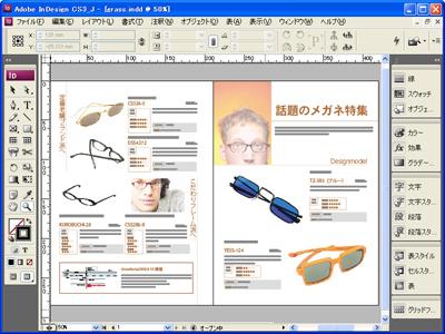 design_indesign.jpg