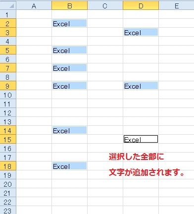 11.2nyuuryoku02.JPG