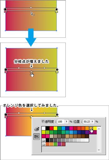 13-7.jpg