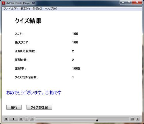 ad09.JPG