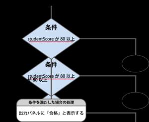 image03.png