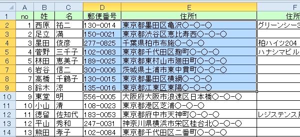 06fukususentaku.JPG
