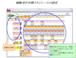 16_01.jpg