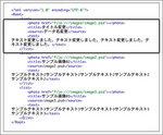 20060920_indd_15.jpg