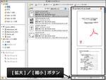 20061004_pdf_05.jpg