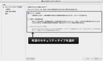 20061018_pdf_04.jpg