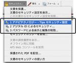 20061101_pdf_02.jpg