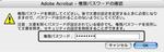 20061101_pdf_05-2.jpg