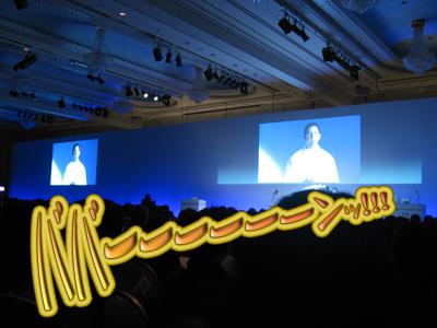 Adobe MAX Japan 2009 基調講演