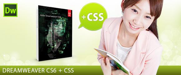 dreamweaver-cs6-css-design-overview.jpg