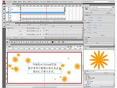 制作するバナーの編集画面