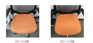 A教室の椅子_180618.jpg